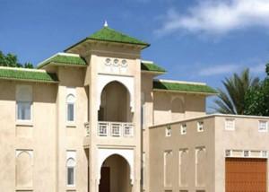 Proyecto Al Furjan en Dubai
